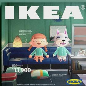 Animal Crossing lance une collab avec IKEA, et on va avoir bien du mal à y résister !