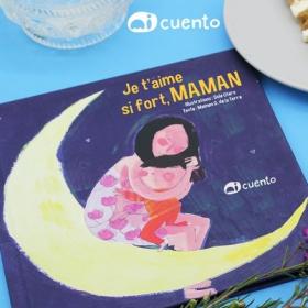 MiCuento, la plateforme d'histoires personnalisées dont vos enfants sont les héros !
