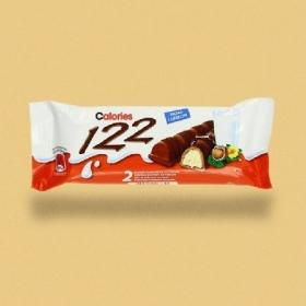 20 logos repensés pour afficher le nombre de calories des produits
