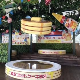 Au Japon, vous pouvez prendre un bain de sirop d'érable (si si !)