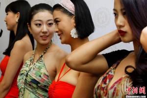 chine miss monde 300x200 La beauté ethnique, ou comment être belle en restant soi même…
