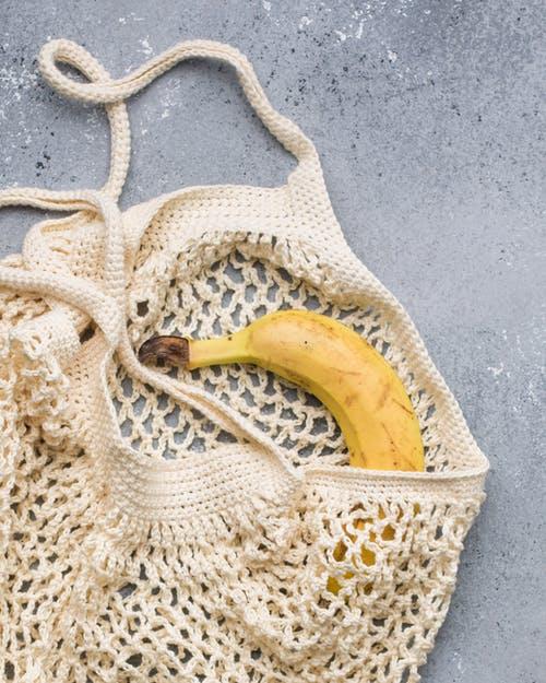 banane-bienfait